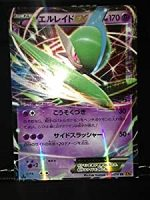 Pokemon Card Day Deoxys Ex Ex Emerald Apps Directories