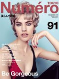 Numero TOKYO(ヌメロ・トウキョウ)2015年11月号