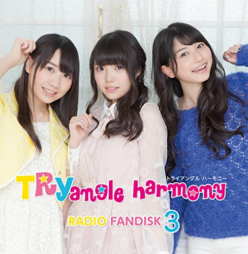 TRYangle harmony  RADIO FANDISK 3