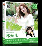 KingYangTM Yoona 72 postcards album posters30 Pictures Postcards + 60 Stickers Photocards+30 small cards+ 1lyrics posters