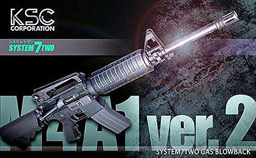ガスマシンガン M4A1 Ver.2 システム7【KSC】【ガスガン】【18才以上用】