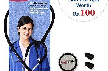 Healthgenie Mono Nurses Stethoscope HG-101 B