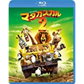 マダガスカル2 [Blu-ray]