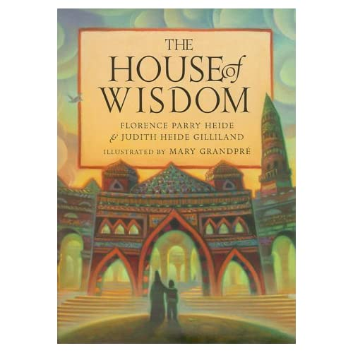 The House of Wisdom Classical Islam Baghdad\u0027s House of Wisdom ~ 2