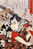 Sheet of 21 Gloss Stickers Japanese Art Utagawa Kuniyoshi Nozarashi Gosuke carryimg a long sword