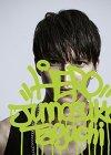 【Amazon.co.jp限定】HERO (通常盤)(ポストカード Amazonオリ・・・