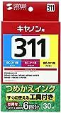 サンワサプライ 詰め替えインク BC-311用 INK-C311S30S