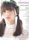 MARQUEE Vol.115 特集:乃木坂46 齋藤飛鳥 生田絵梨花+堀未央・・・