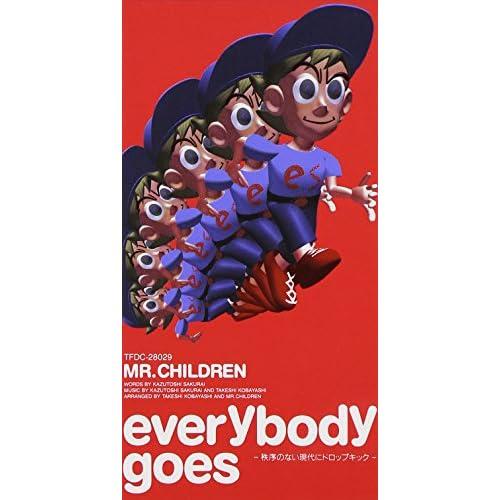 everybody goes-