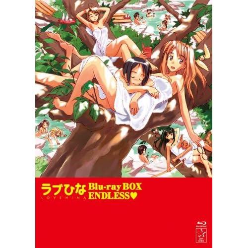 ラブひな Blu-ray BOX ENDLESS