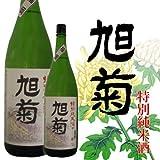 旭菊 特別純米酒 7号酵母 1800ml