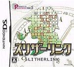 Amazon Puzzle Series Vol Slitherlink Japan Import Video