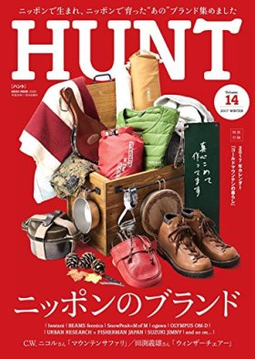 HUNT(ハント)Vol.14 (NEKO MOOK)