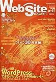 Web Site Expert #30