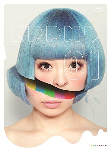 KPP MV01(Blu-ray)初回限定盤