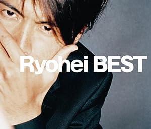 Ryohei BEST(DVD付)