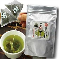 べにふうき緑茶 ティーバック 3g×15パック