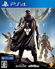 Destiny(初回生産限定特典プロダクトコード3種同梱)