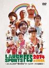 LAUGH SPORTS FES 2014 in CHIBA~よしもと若手