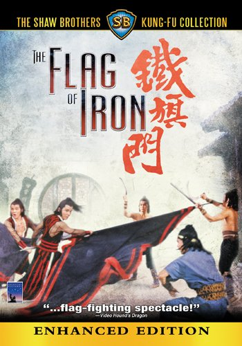 51GCOrPFoxL. SL500  Kung Fu Saturdays: Flag Of Iron