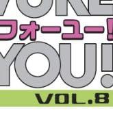 アイドルマスター アニメ & G4U!パック VOL.8