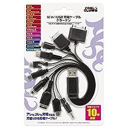 10in1USB充電ケーブル クラーケン