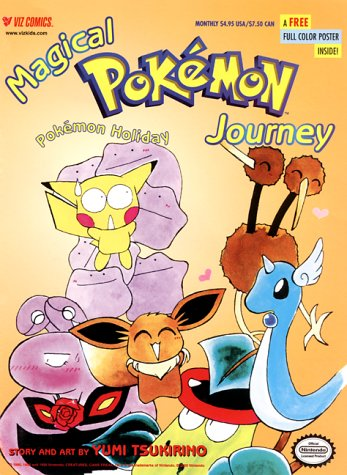 Magical Pokemon Journey, Volume 1 Number 3: Pokemon Holiday (Magical Pokémon Journey)