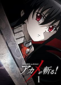 【Amazon.co.jp限定】アカメが斬る!  Vol.1(初回生産限定版)(オリジナルデカ缶バッチ付き) [Blu-ray]