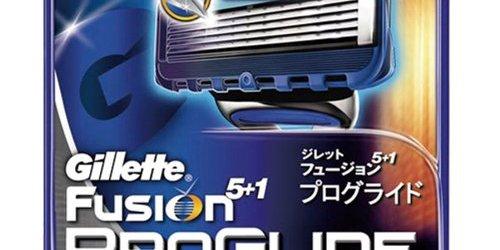 Gillete Fusion ProGlide Blade