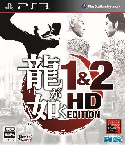 龍が如く 1&2 HD EDITION 予約特典:龍が如く 1&2復刻デザイン クリアファイル&ダミーパッケージ 付き