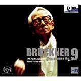 ブルックナー:交響曲 第9番[原典版]