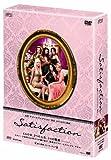 サティスファクション DVD-BOX