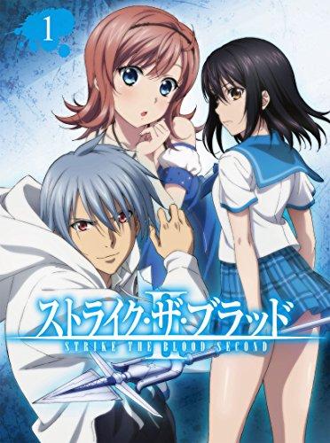 【Amazon.co.jp限定】ストライク・ザ・ブラッド II OVA Vol.1(初回仕様版)(全巻購入特典:「アニメイラスト描き下ろし全巻収納BOX」引換シリアルコード付)【Blu-ray】