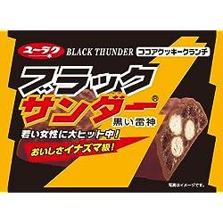 キャラクタースリーブコレクション プラチナグレード ブラックサンダー