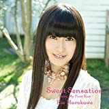 【Amazon.co.jp限定】Sweet Sensation/Baby,My First Kiss【初回限定盤A】(特典