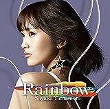 Rainbow(初回限定盤 DVD付)