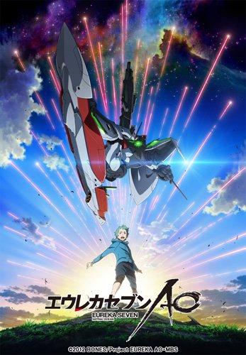 エウレカセブンAO 1 (初回限定版) [Blu-ray]