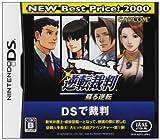 逆転裁判 蘇る逆転 NEW Best Price!2000