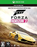 Forza Horizon 2: 10 Year Anniversary Edition (「10 周年記念カー パック」DLC 同梱)