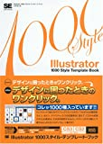 Illustrator 1000 Style Template Book