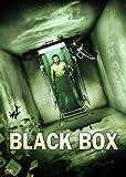 ブラック・ボックス ~記憶の罠~ DTSスペシャル・エディション [DVD]