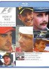 F1 グレート・ドライバー/グレイテスト・レース (HOW IT WAS)・・・