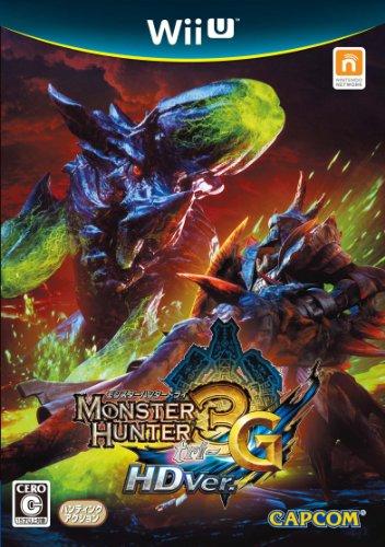 モンスターハンター3 (トライ) G HD Ver.