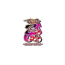 戦国乙女 ~LEGEND BATTLE~ -Premium Edition- 数量限定特典 「「戦国乙女」大感謝特典! 」 付