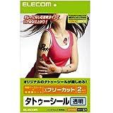 ELECOM タトゥーシール A4サイズ クリア 2枚入り EJP-TATA4