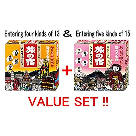 by Tabino Yado Hot Springs Bath Salt Milky Assortment (4 kinds 13 packages) & Clear Assortment (5 Kinds 15 Packages) Value Pack from Kracie (Total 9 Kinds 28 Packages)   Buy new:   $20.99