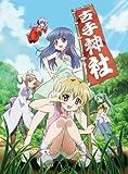 OVA「ひぐらしのなく頃に煌」Blu-ray 完全限定版 file.01