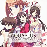 AQUA PLUS VOCAL COLLECTION VOL.8
