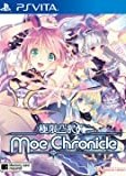 MOE CHRONICLE (ENGLISH SUBTITLES) - PS VITA
