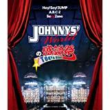 JOHNNY'S Worldの感謝祭 in TOKYO DOME [Blu-ray]
